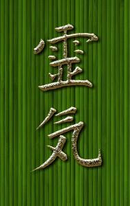 Kanji for Reiki
